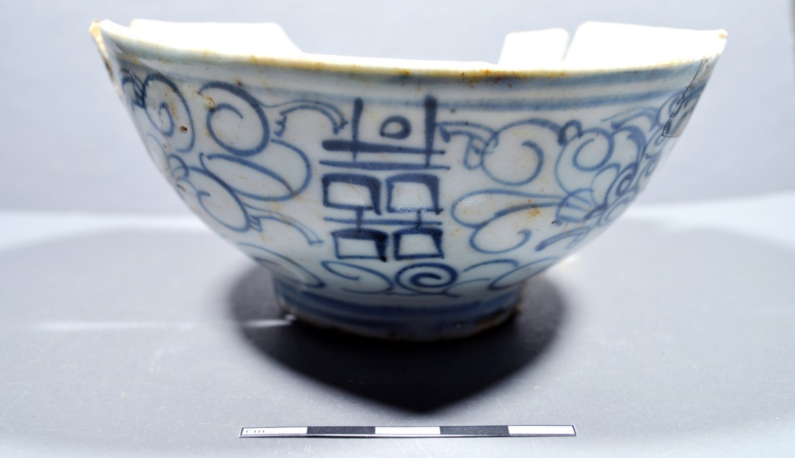 A partial 'double happiness bowl'