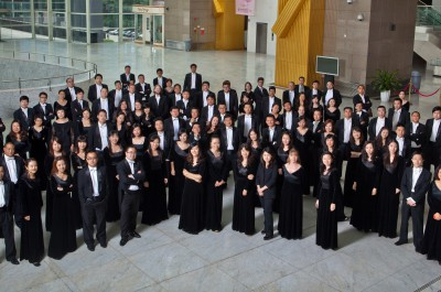 Thumbnail for 'The Shenzhen Symphony Orchestra from China'