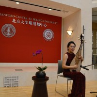 Pipa player CONG ZHAO discussed her music and showcased newly created works to conclude the event.